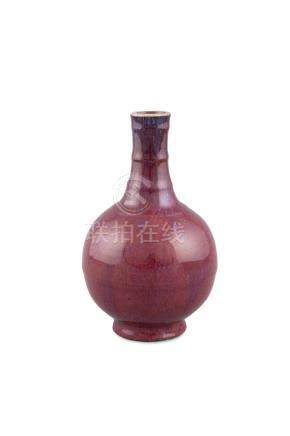 A FLAMBE GLAZE BOWSTRING BOTTLE VASE, Qianlong (1736 - 1795), with rounded body and triple ring neck