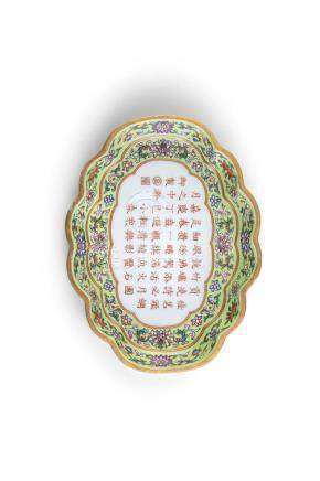 A FAMILLE ROSE DECALOBED LIME-GREEN GROUND TEA-TRAY, JIAQING MARK (1796-1820), with rounded sides
