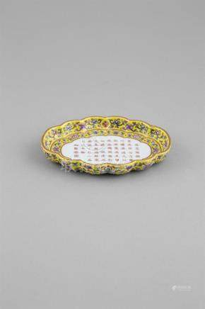 A FAMILLE ROSE DECALOBED LEMON GROUNDTEA-TRAY JIAQING MARK (1796-1820),with rounded sides and raised