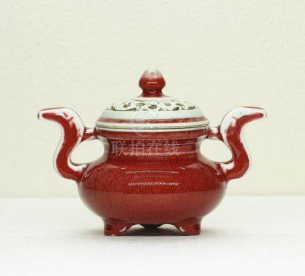 Chinese Lang-Red glaze porcelain censer with lid of