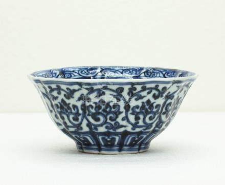 Chinese blue and white porcelain bowl of Ming Dynasty