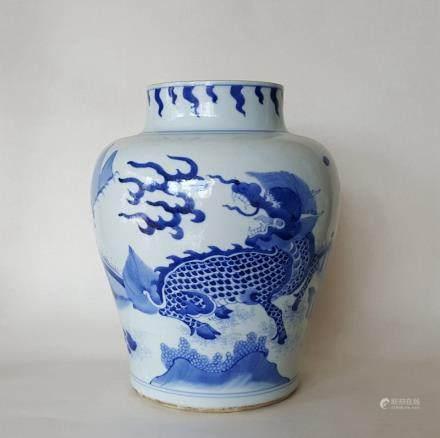 Large Chinese Porcelain B/W Jar