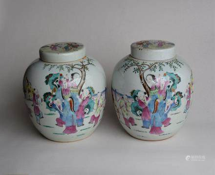 Pair Chinese Famille Rose Porcelain Jars Tongzhi Mark
