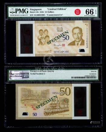 Singapore SG50 $50 SG50 000002 PMG