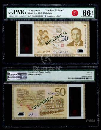 Singapore SG50 $50 SG50 000004 PMG