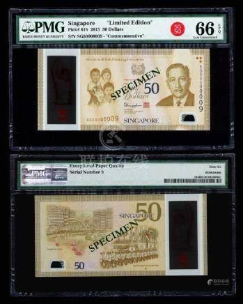 Singapore SG50 $50 SG50 000009 PMG