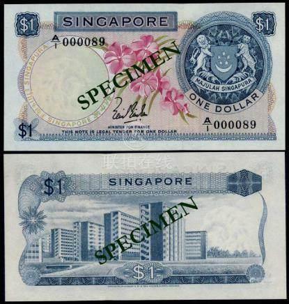 Singapore $1 1967 LKS A/1 000089 AU-UNC