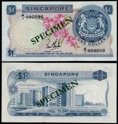 Singapore $1 1967 LKS A/1 000090 AU-UNC
