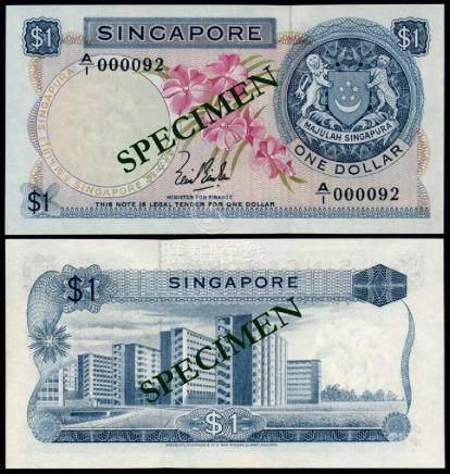 Singapore $1 1967 LKS A/1 000092 AU-UNC