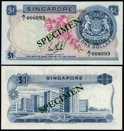 Singapore $1 1967 LKS A/1 000093 AU-UNC