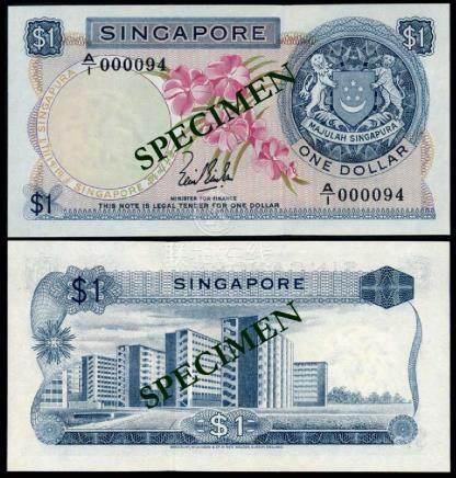 Singapore $1 1967 LKS A/1 000094 AU-UNC