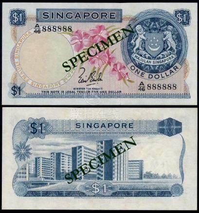 Singapore $1 1967 LKS A/46 888888 AU-UNC