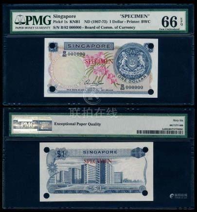 Singapore $1 1967-72 HSS w/o seal specimen