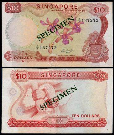 Singapore $10 1972 HSS w/o seal replacement