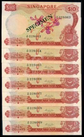 Singapore 7x$10 1972 HSS w/o seal