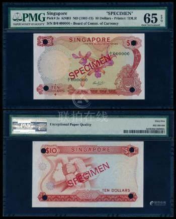 Singapore $10 1967-73 HSS w/o seal specimen
