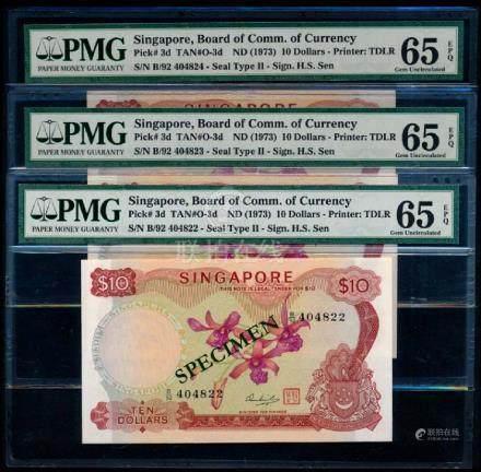 Singapore 3x$10 1973 HSS w/seal PMG
