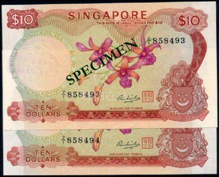 Singapore 2x$10 1973 HSS w/seal replacement