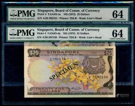 Singapore 2x$25 1972 PMG
