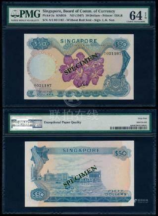 Singapore $50 1967 LKS 1st prefix PMG