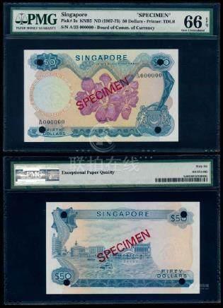 Singapore $50 1967-73 HSS w/o seal specimen
