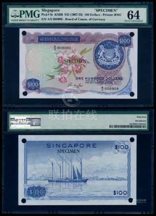 Singapore $100 1967-73 HSS w/o seal specimen