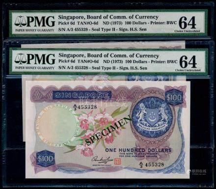 Singapore 2x$100 1973 HSS w/seal PMG