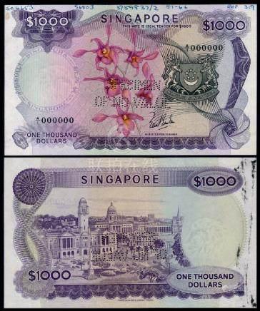 Singapore $1000 1967 LKS specimen AU-UNC