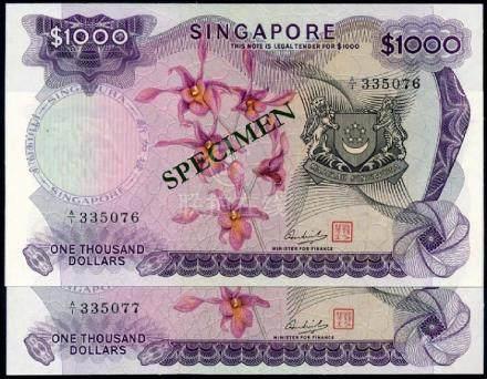 Singapore 2x$1000 1975 HSS w/seal 1st prefix