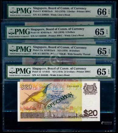 Singapore $1-$20 1976-79 bird all A/1 prefix