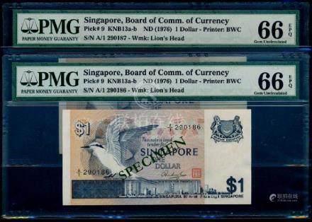 Singapore 2x$1 1976 bird 1st prefix PMG