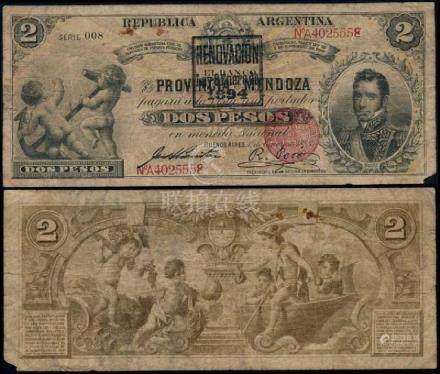 Argentina 2 Pesos 1888 (1894) fine