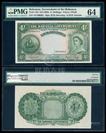 Bahamas 4 Shillings 1953 QEII PMG