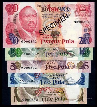 5 Botswana 1-20 Pula 1979 specimens