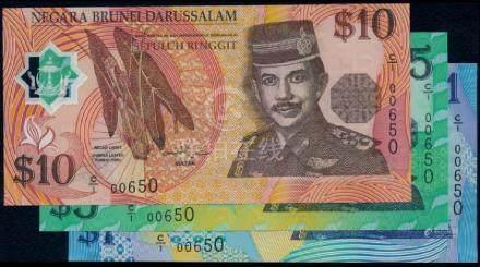3 Brunei $1-$10 1996 1st prefix