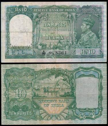 Burma 10 Rupees 1938 VF