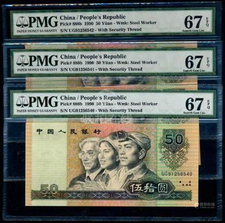 China Peoples Bank 3x50 Yuan 1990 PMG