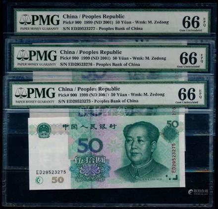 China Peoples Bank 3x50 Yuan 1999 (ND 2001)