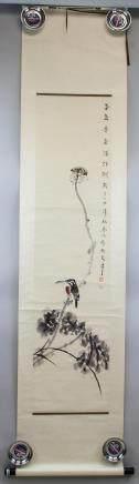 Attr. HUO CHUNYANG Chinese b.1946 Watercolor Bird