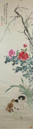 Attr. SUN JUSHENG Chinese 1913-2018 Watercolor