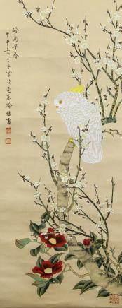 Attr. YU JIGAO Chinese b.1932 Watercolor Spring