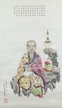 Attr. YU ZONGLI Chinese Qing Dynasty Watercolor