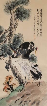 Attr. XINLUO SHENREN Chinese 1682-1756 WC