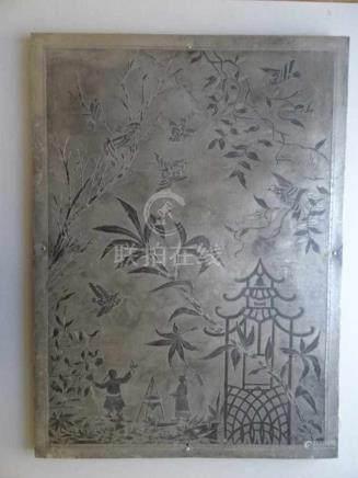 Asiatica.-Metall Relief Druckplatte mit japanischem Motiv. Um 1970 (?). Ca. 51 x 71 cm. Auf neuem
