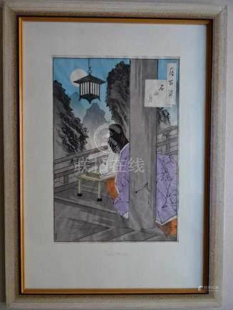 Asiatica.- Yoshitoshi, Tsukioka (später: Taiso Yoshitoshi)(Edo 1839 - 1892). Ishiyama Mond.