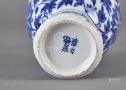 A 19th Century Chinese vase, blue and white floral decoration, elephant handles, narrow base with