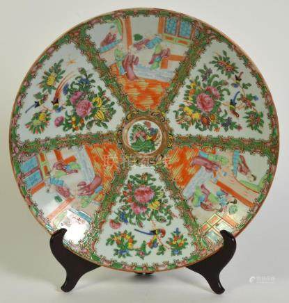 Large Chinese Rose Medallion Charger