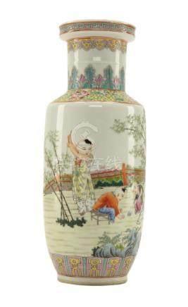 Chinese Porcelain Enamel Vase