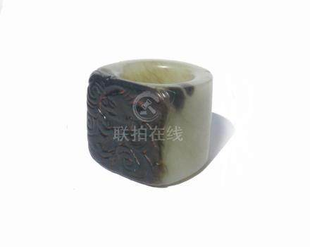 Chinese Jade Carved Dragon Ring