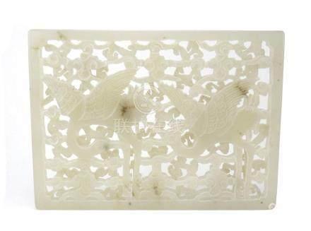 Chinese Jade carved Crane Birds